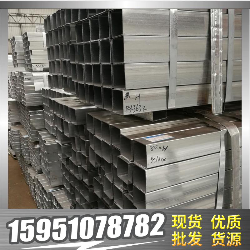 江苏省南京建邺矩形方管镀锌带材质Q235B 镀锌带方管 电镀锌钢板,镀锌钢板厂家
