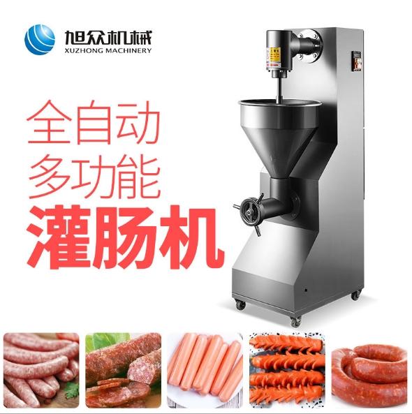 新款不锈钢灌肠机 多功能灌肠机 小型香肠灌装机 肉制品加工设备