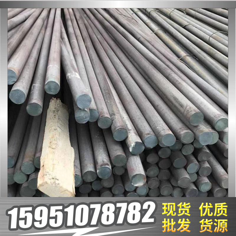 南京工业圆钢 碳元 安徽合肥 滁州 宿州地区华东总代理销售 材质Q235B 45 珞钼钢 工业圆钢订制,圆钢厂家