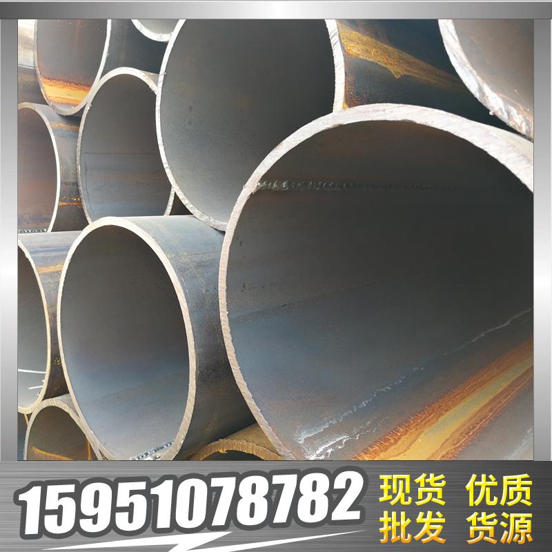 焊接钢管厂家 朗鑫 生产各种规格钢管 可定非标尺寸 欢迎来电询价