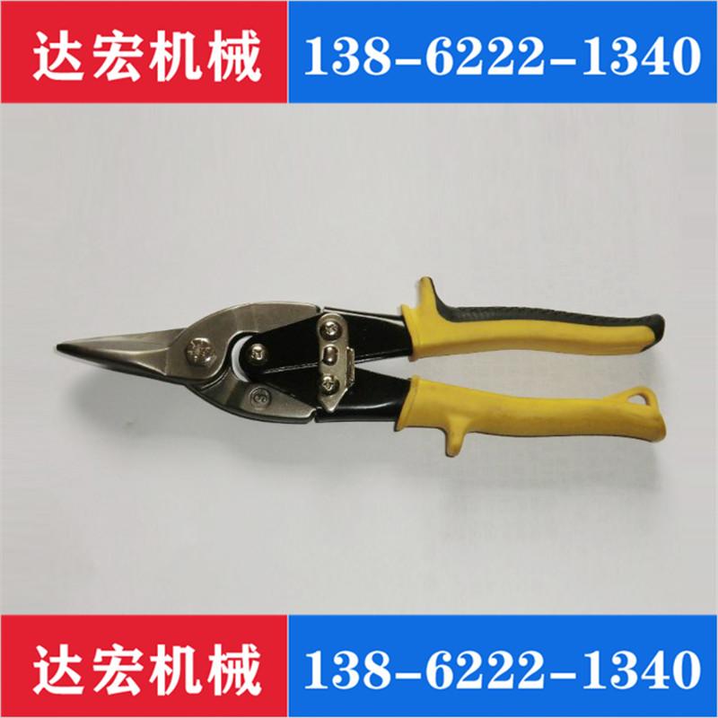 【厂家直销】重型铁皮剪刀 手动白铁剪  德式铁皮剪 毛坯锻压
