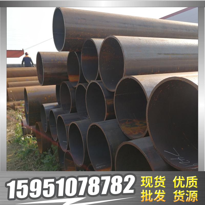 南京焊接钢管 焊管现货销售批发48 50国标钢管 焊接钢管,焊接钢管订制,焊接钢管厂家