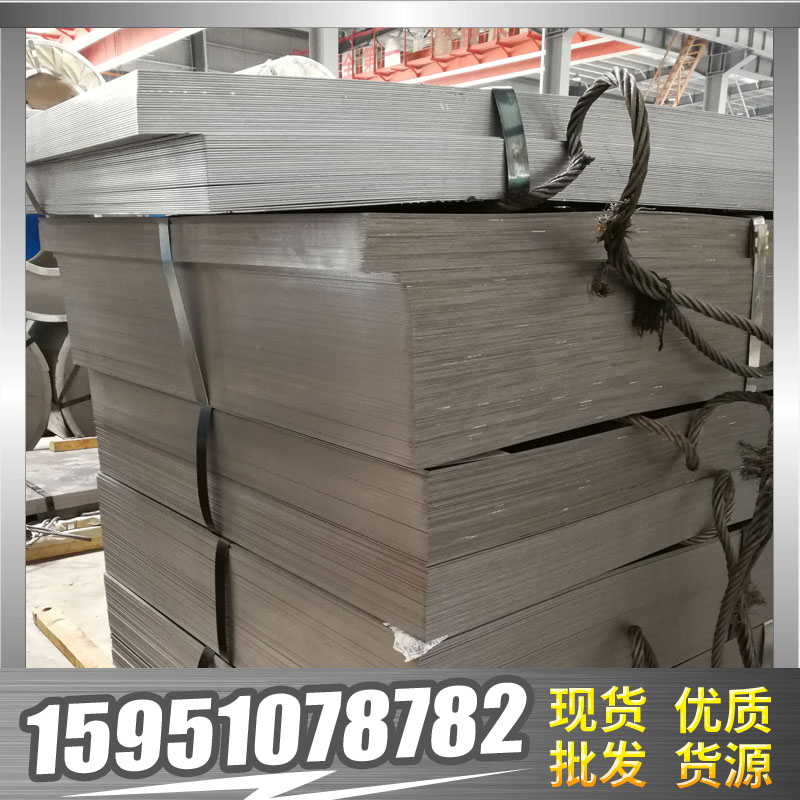 南京冷轧板 南京冷轧板 冷轧板批发 冷轧板订制,冷轧板厂