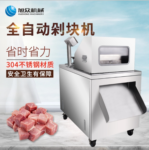 鸡鸭鹅鱼剁块一体机 排骨冻肉剁块机机 全自动多功能商用剁块机