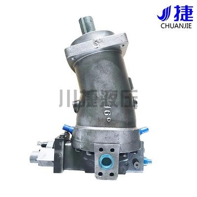 斜轴式柱塞泵_轴向柱塞泵马达_液压柱塞泵-启东川捷液压