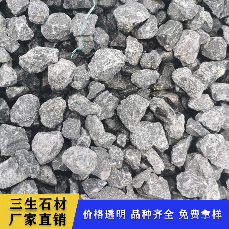 机制黑色砾石报价 6-9毫米黑色砾石用途 三生供应