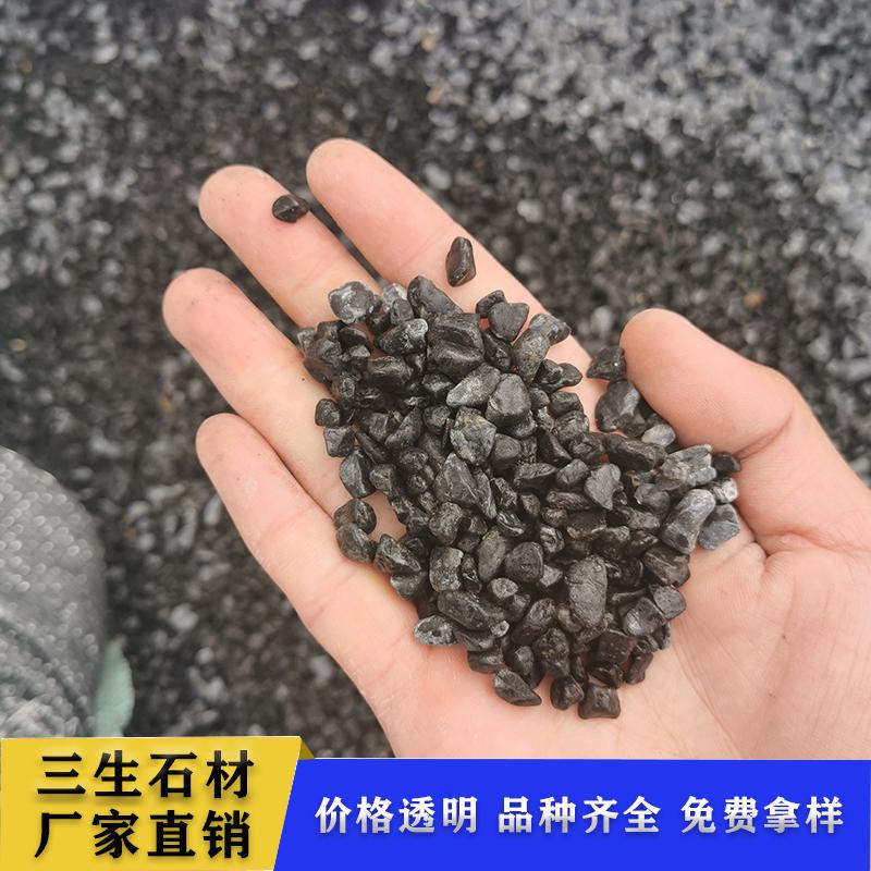 黑色水洗石_选三生雨花石_厂家直销_质优价低