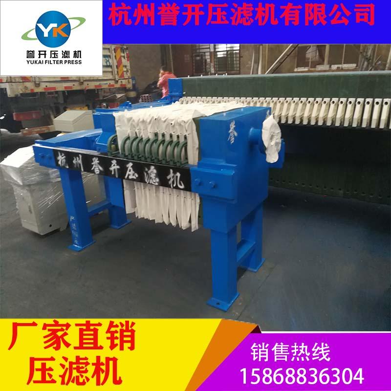 杭州富江压滤机
