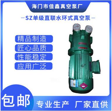 GM-0.5F防腐型真空泵 两用型隔膜真空泵 型号可选