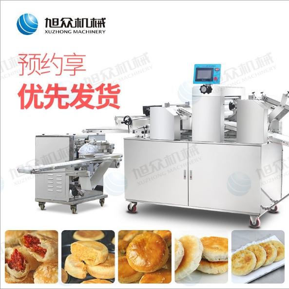 小型酥饼机