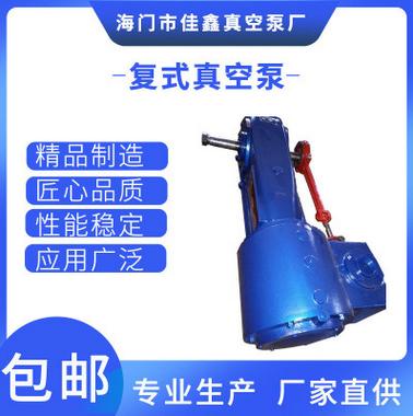 LGB300螺杆式真空泵 螺杆式真空泵厂家 干式真空泵厂家现货佳鑫  干式真空泵