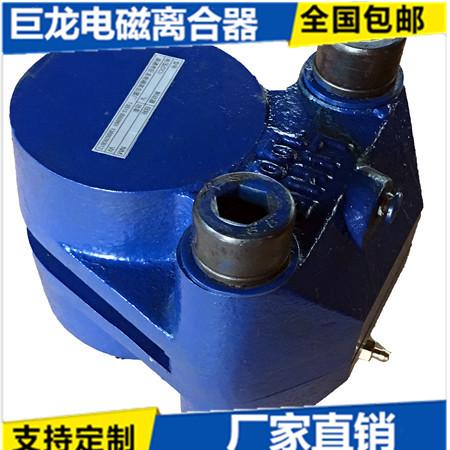 南通巨龙电磁离合器 空压制动器厂家直销 支持定制