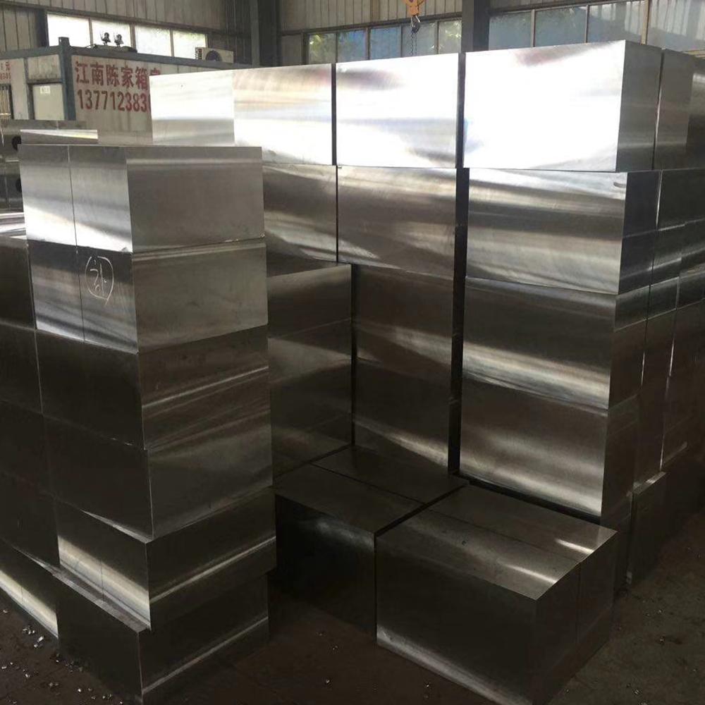 锻方钢2Cr13锻方  锻造方钢厂家定制   现货供应