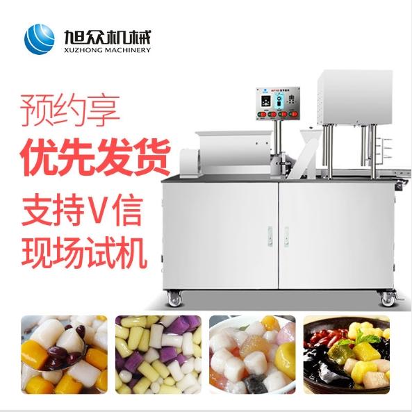 商用自动芋圆机 多功能芋圆机 奶茶店用芋圆制作机器