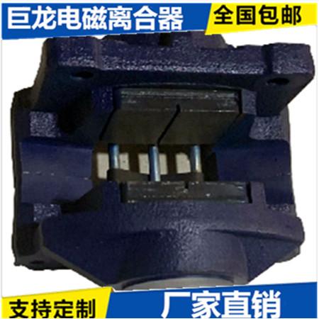 江苏巨龙 纺机配件制动器整经机动器整经刹车制动器