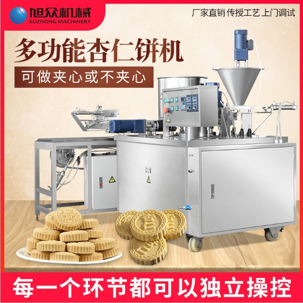 创业设备旭众杏仁饼机多功能 新款炒米饼机 全自动绿豆粉饼机