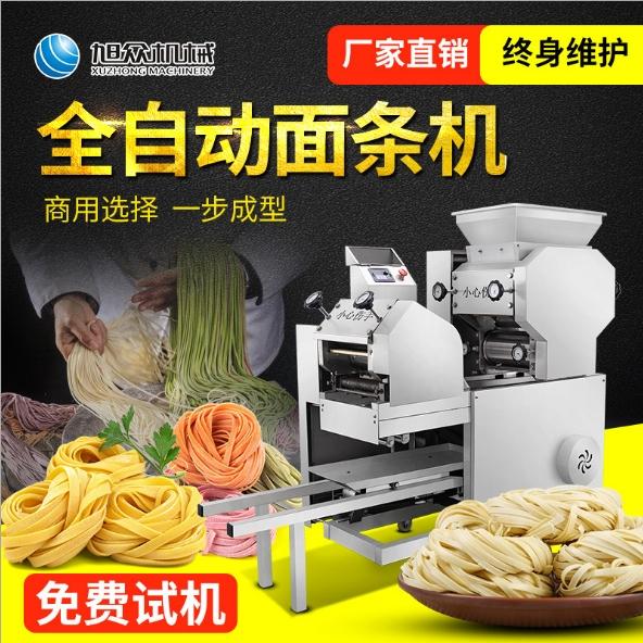 多功能玉米面条机 全自动商用压面机 手动家用面条机