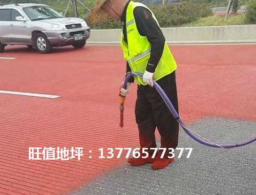 沥青改色  改色沥青翻新 南京沥青改色    沥青改色施工  公路沥青改色  南京旺值地坪