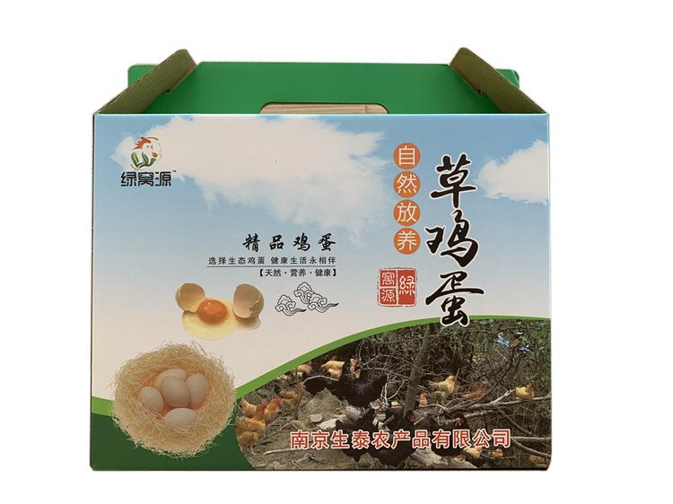 南京草鸡蛋礼盒 高质量礼盒鸡蛋  厂家直销  南京全城免费配送