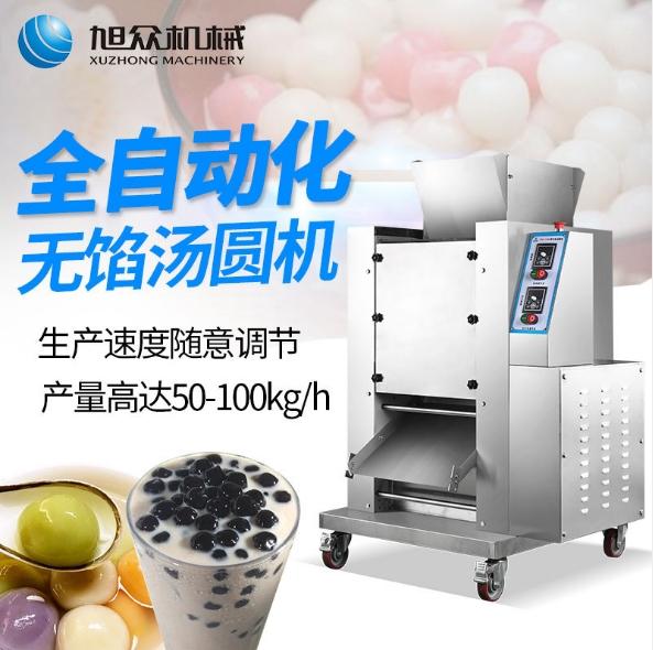 自动汤圆机
