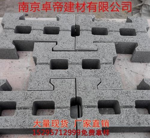 生产护坡砖 河道护坡砖 南京连锁式护坡砖价格