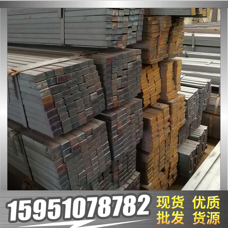 方钢,方钢厂家,南京方钢厂家,方钢定制