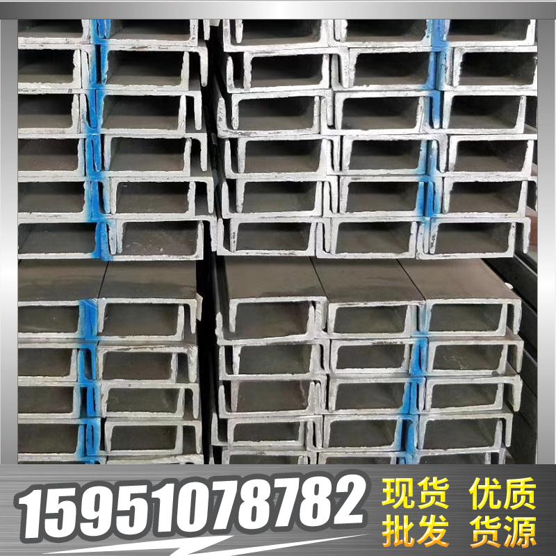 工字钢 H型钢材 镀锌H型钢 H型钢材 锰H型钢 朗鑫 质优价廉