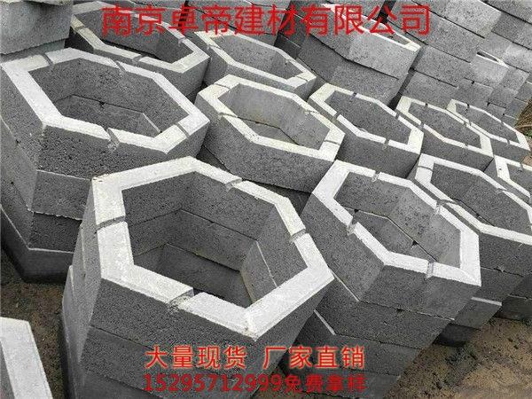 六角护坡砖 南京卓帝护坡砖 厂家直销 上门施工安装 价格优