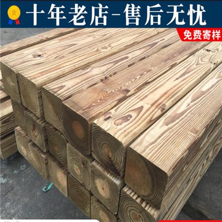 美国南方松防腐木板材户外松木木条露台葡萄架阳台实木原木碳化木南方松厂家