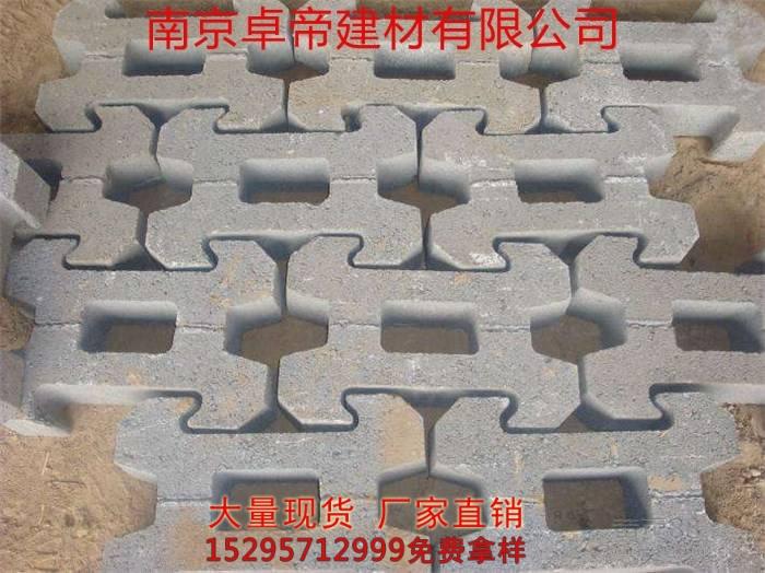 护坡砖 南京厂家批发河道混泥土水泥水利工程 连锁式护坡砖