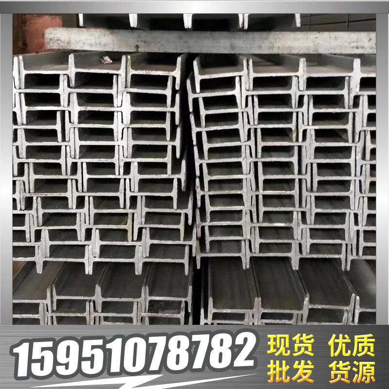 朗鑫 工字钢厂家直发 10#工字钢价格 热轧型结构用钢批发