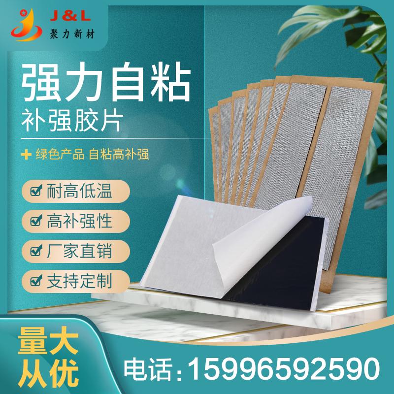 丁基双面防水胶带 光伏薄膜太阳能防水密封固定安装 绝缘防水胶泥