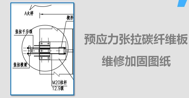 碳板夹具厂家_毅霖机械_碳板夹具_生产厂家