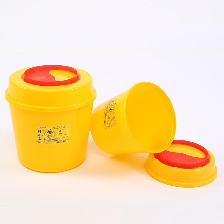 圆形利器盒 圆形利器盒厂家 医疗利器盒生产厂家
