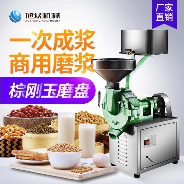 磨浆机 大豆磨浆机 不锈钢磨浆机 工厂批发