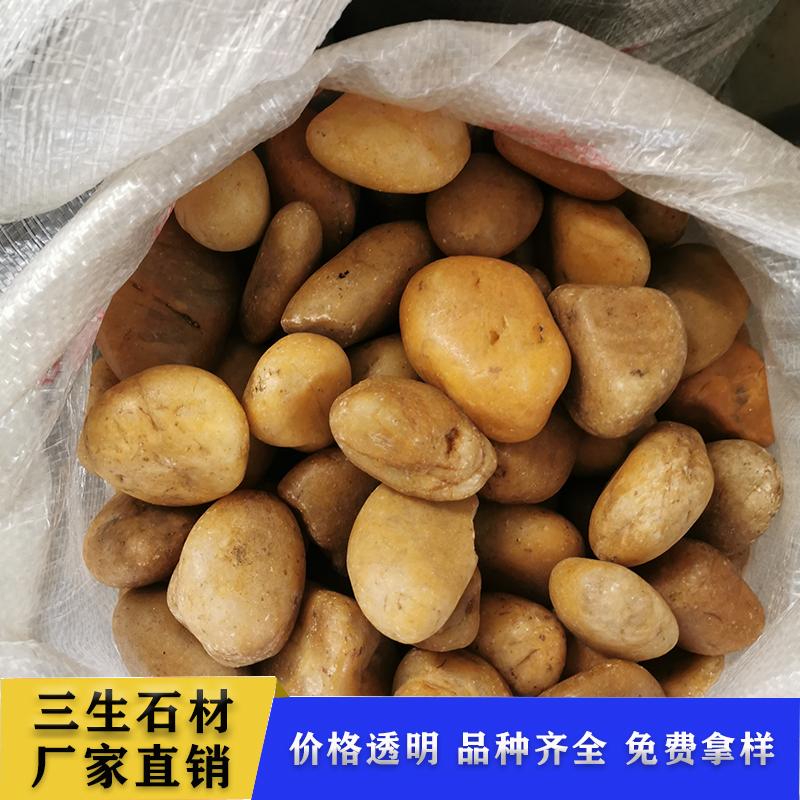南京多种型号水洗鹅卵石滤 铺路鹅卵石 三生现货供应