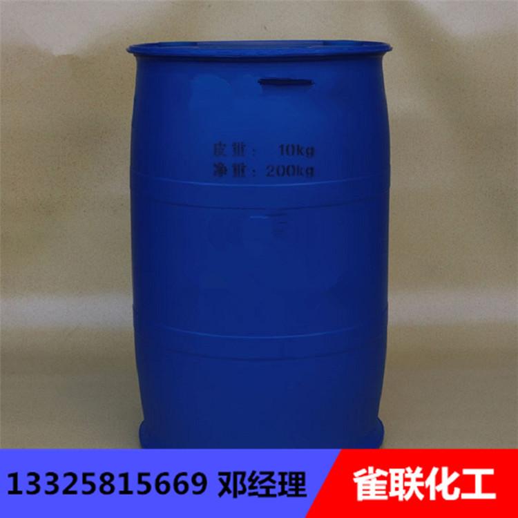 二异辛基琥珀磺酸钠 OT-75