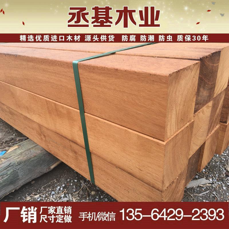 印尼菠萝格厂家直销  防腐木批发  原木 印尼菠萝格板材  木方发发
