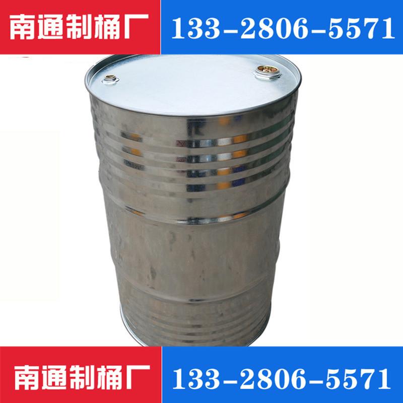 不锈钢桶厂家200L订制 200L系列镀锌桶 200L镀锌闭口桶 200L镀锌开口桶 200L系列不锈钢桶