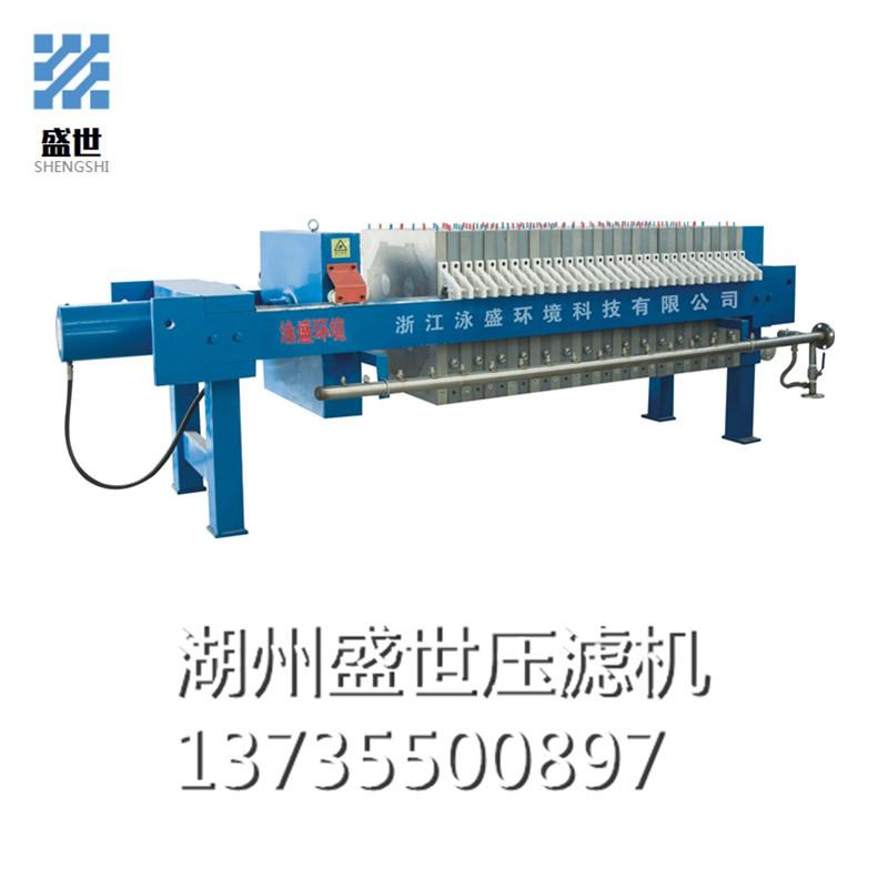 浙江压滤机厂家压滤机设备