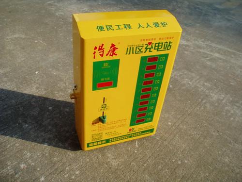 江苏南通电瓶车充电站 厂家直销