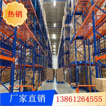 重型货架免费测量设计 厂家供应重型货架 重型货架全国发货快 非标定制