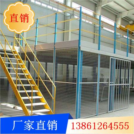 钢平台 定制钢结构平台 二层工作平台 重型钢制平台 活动平台 安装方便