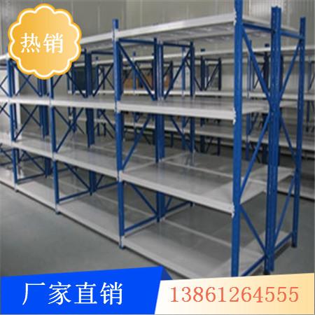 南通中型货架500kg 中型货架厂家 定制中型货架厂家直销 非标定制