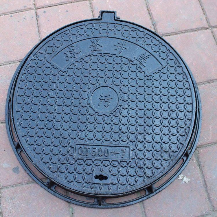 圆形下水道井盖加工 不锈钢圆形井盖定制 下水道井盖批发 南京达地金属厂家直销 欢迎来图定制加工
