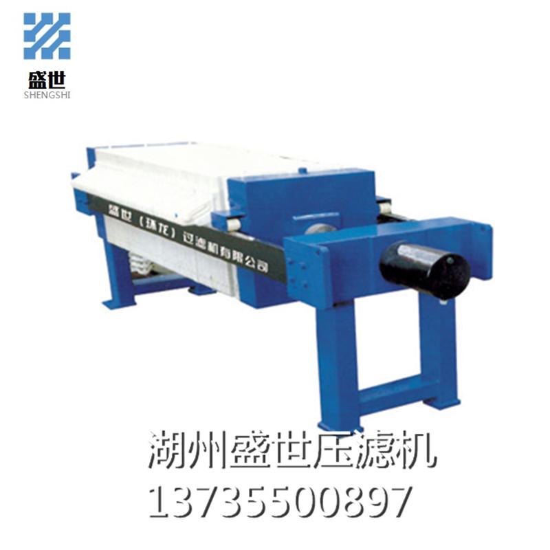 全自动压滤机处理设备 盛世压滤机
