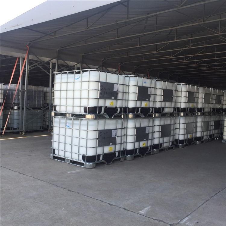 脂肪醇聚醚SPO-15 润滑剂