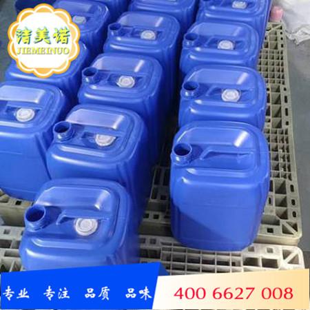 钾基混凝土密封固化剂 混凝土密封固化剂批发 水泥密封固化剂厂家直销