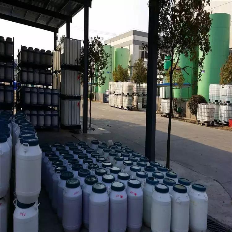 减水剂APEG-2400 聚羧酸减水剂母料 JFB-50 烯丙基无轨聚醚