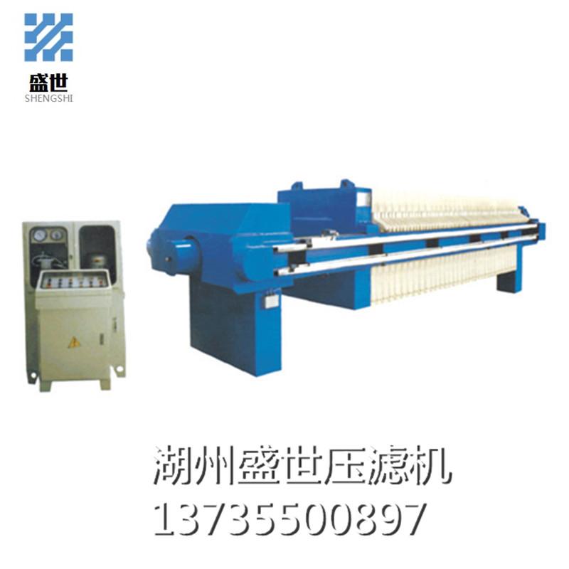 洗沙污泥箱式压滤机厢式压滤机设备厂家